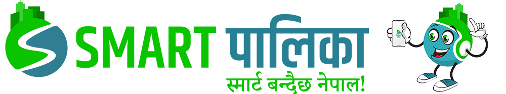 Jinshi - SmartPalika - Digital Nepal eGovernance System | Smart Mobile Apps for Local Governments of Nepal