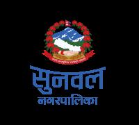 Sunawal Nagarpalika