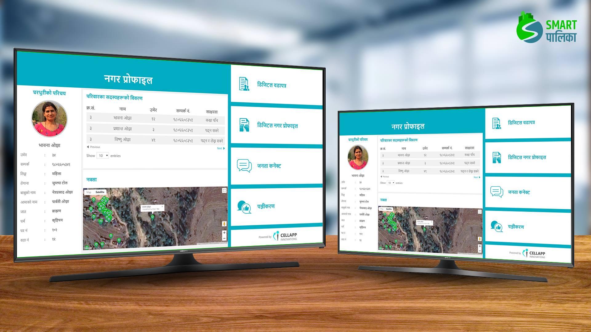 SP desktop interface
