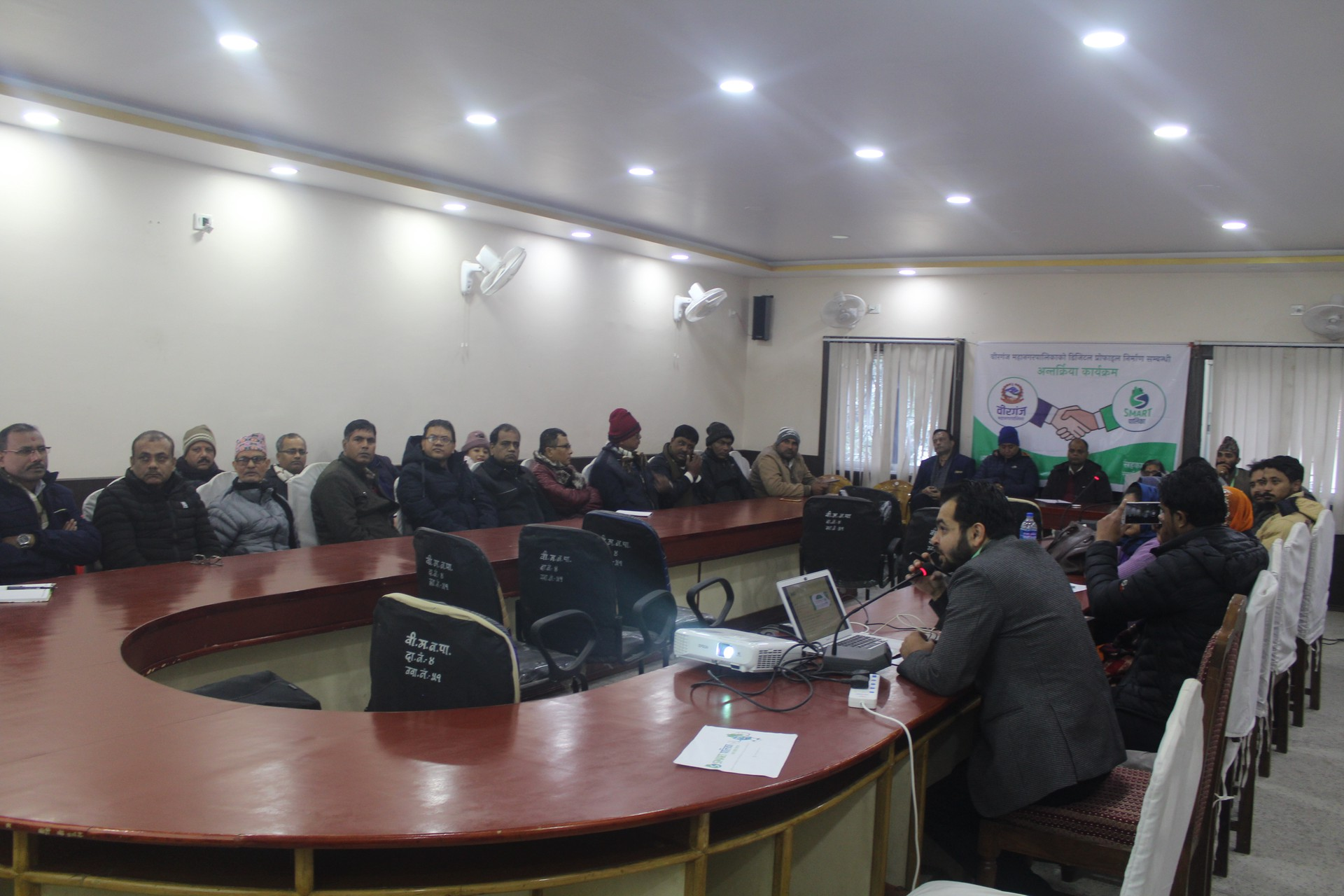 SmartPalika – Birgunj Metropolitan City Interaction Program