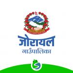 Jorayal Rural Municipality logo