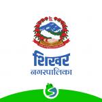 Sikhar Municipality logo