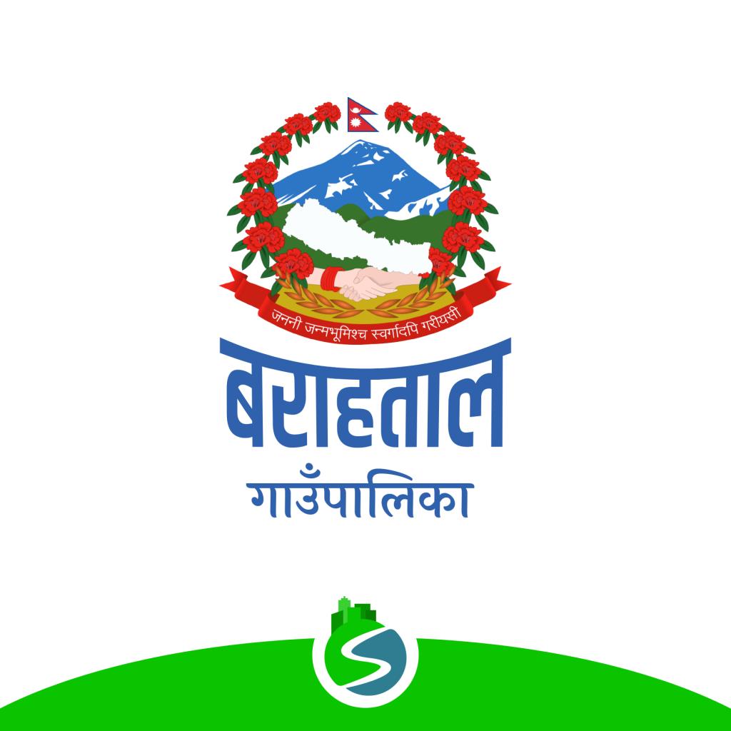 BarahTaal Rural Municipality logo