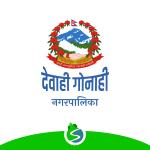 Dewahi Gonahi Municipality logo