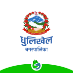 Dhulikhel Municipality logo