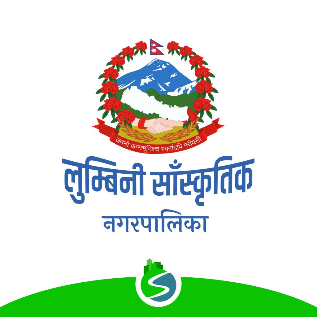 Lumbini Sanskritik Municipality logo