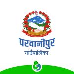 Parwanipur Rural Municipality logo