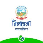 Tilottama Municipality logo