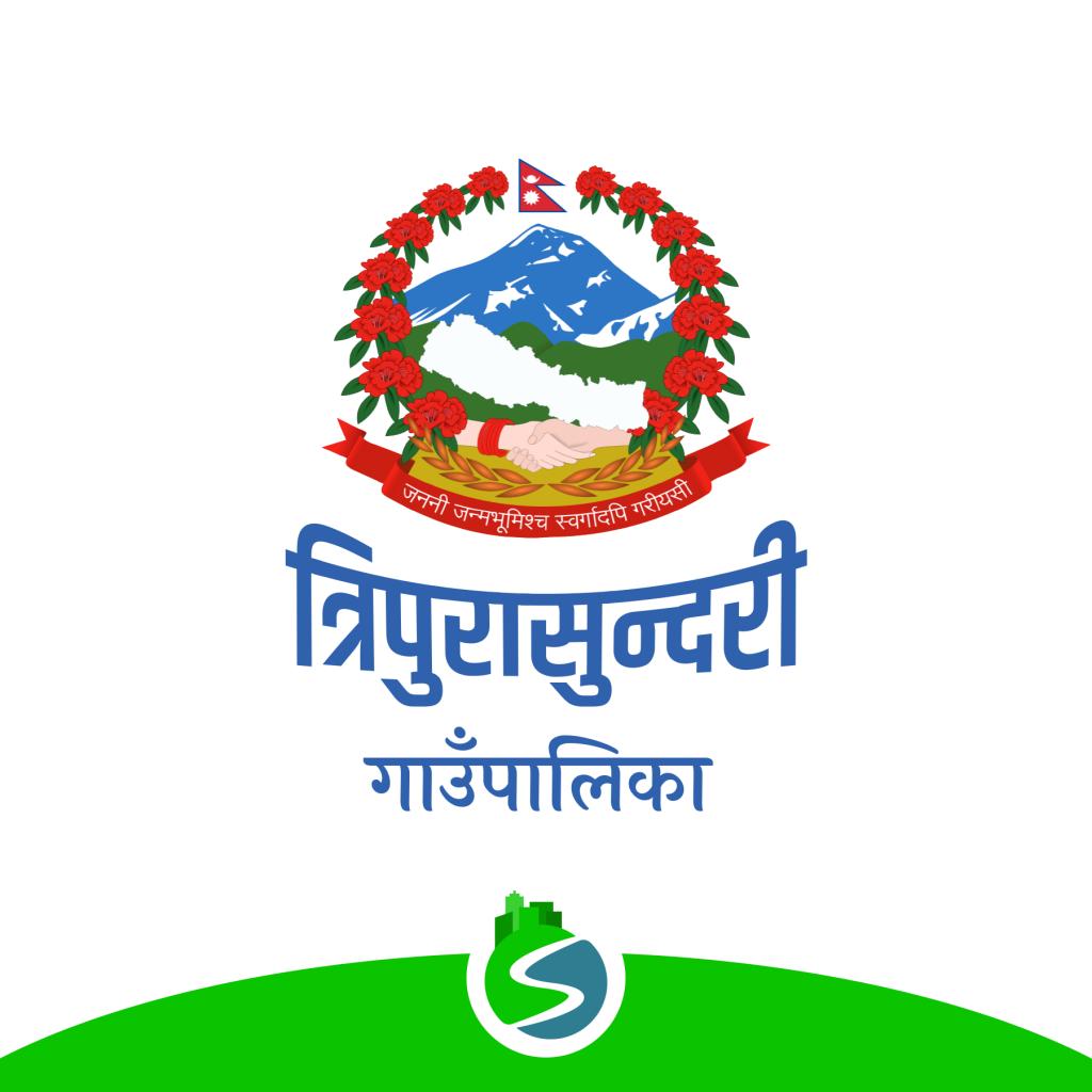 Tripura Rural Municipality logo