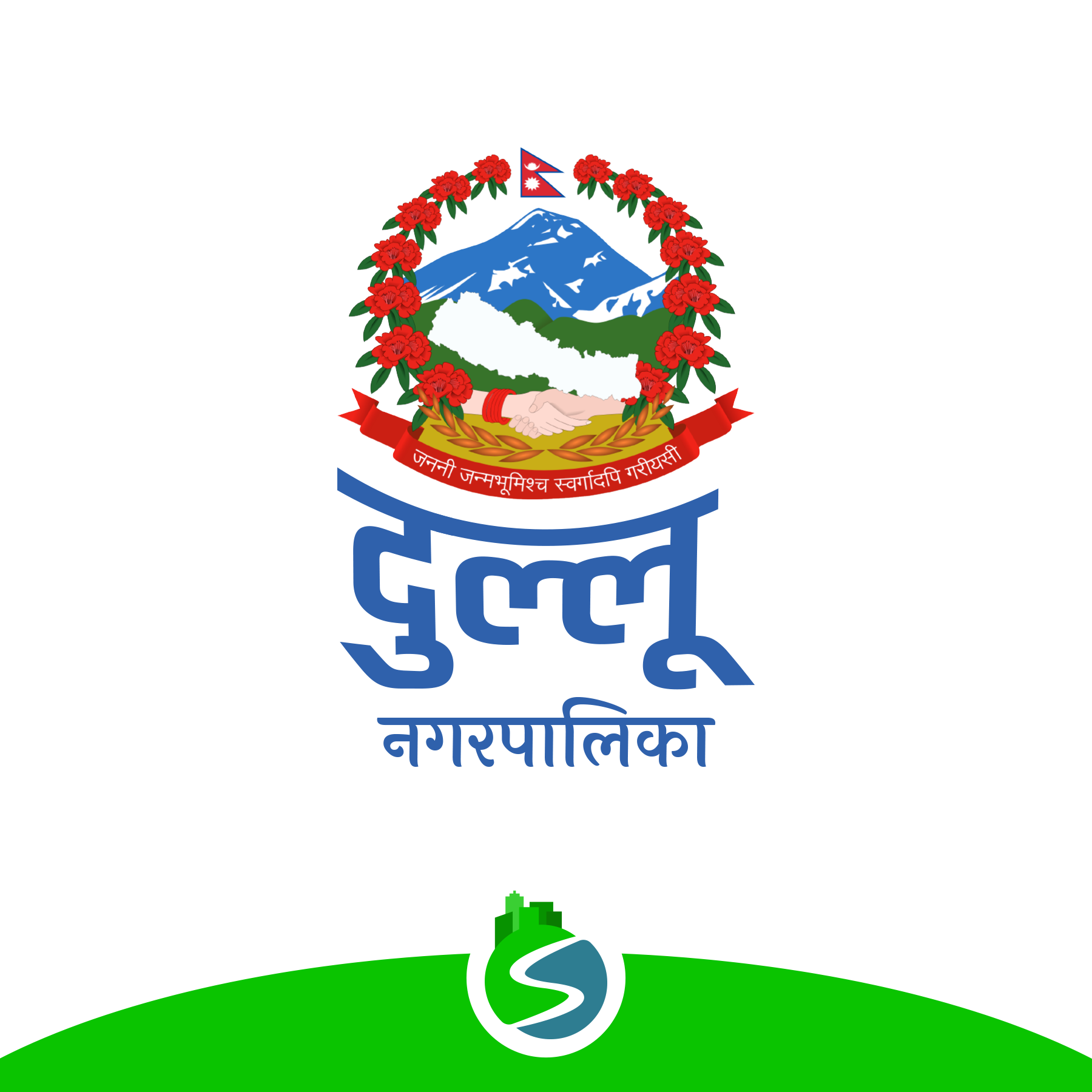 Dullu Municipality logo