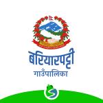 Bariyapatti Rural Municipality Logo