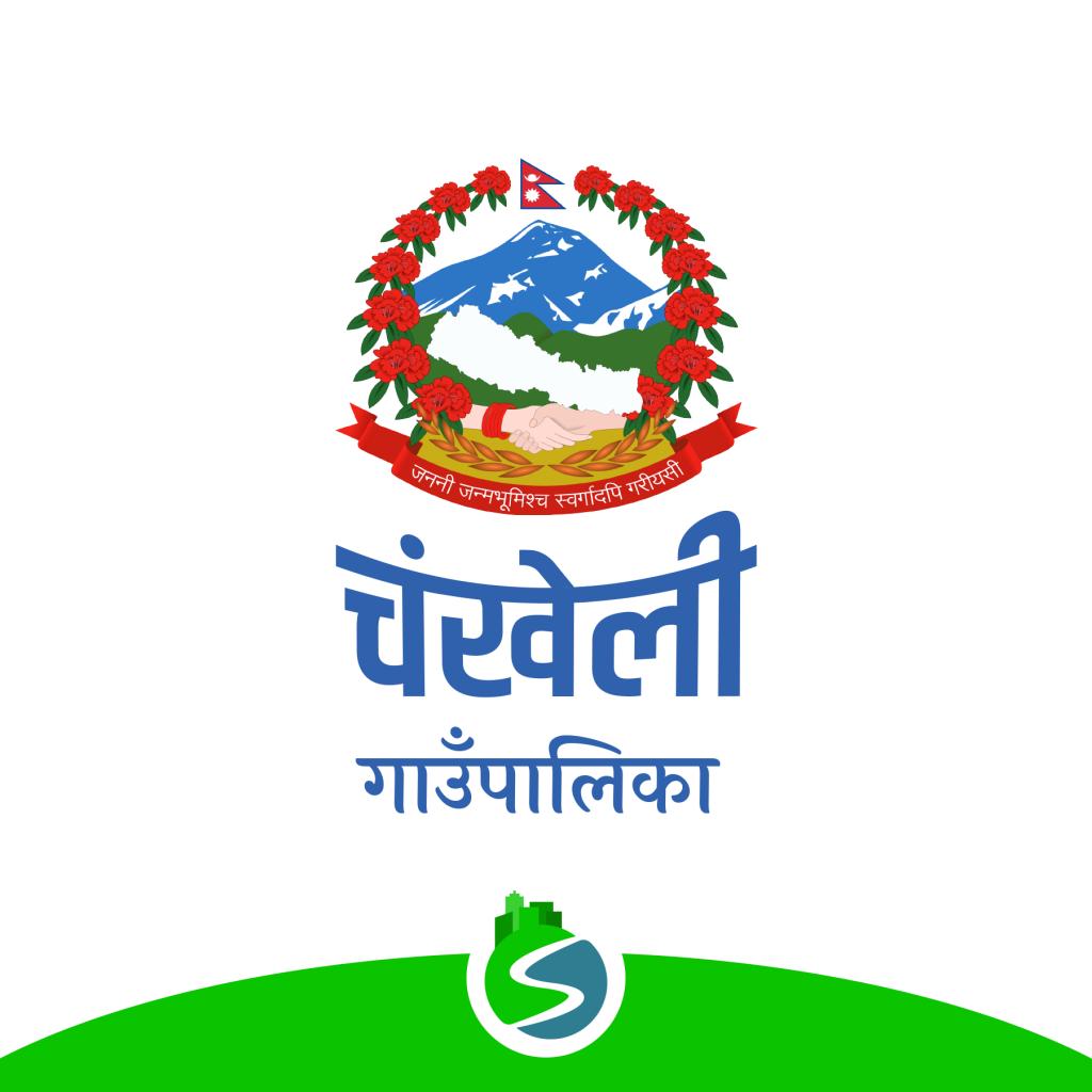 Chankheli Rural Municipality logo