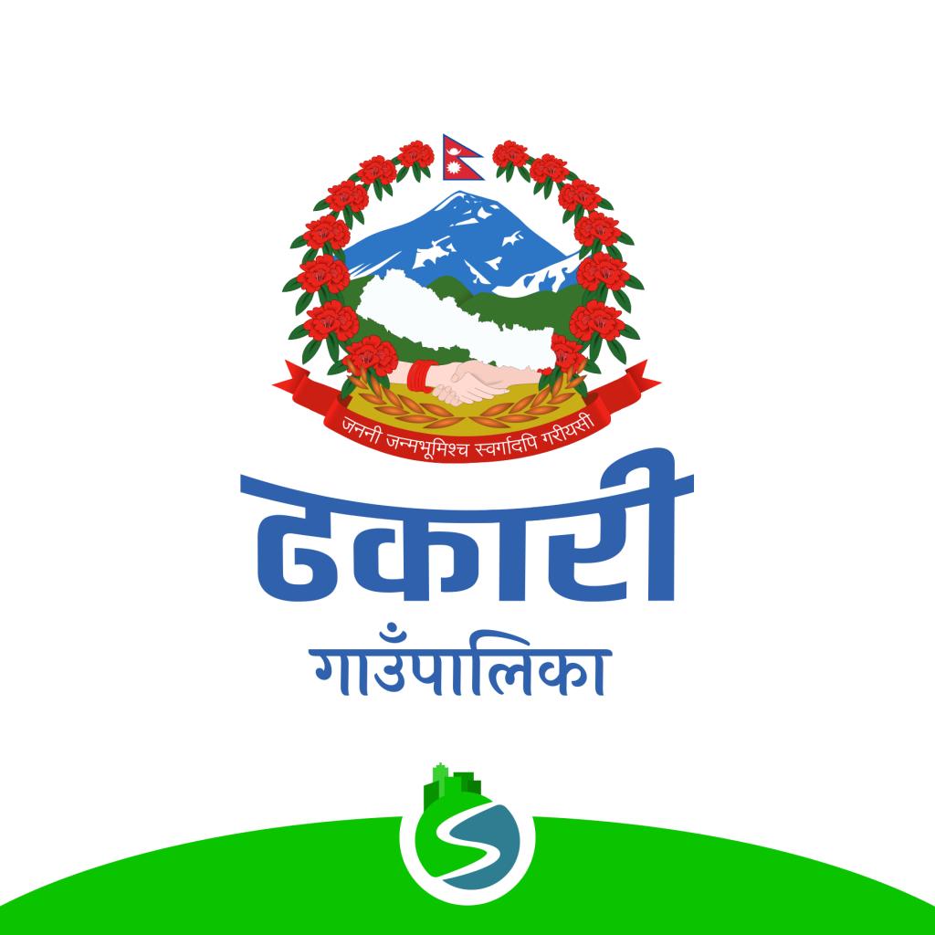 Dhakari Rural Municipality logo
