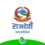 Rajdevi Municipality logo