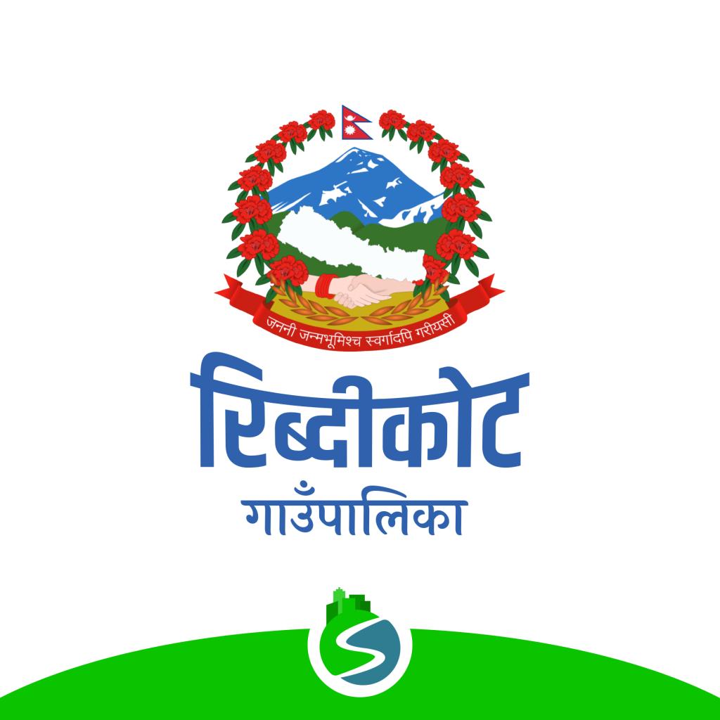 Ribdikot Rural Municipality logo