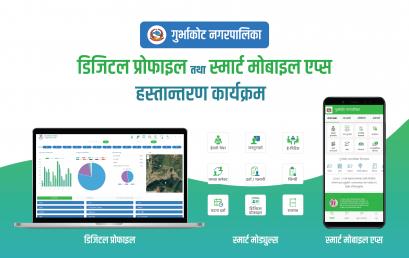 Gurbhakot Municipality eGovernance System Launched