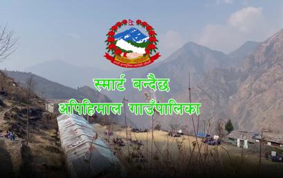 Video Story – Digital Profile Handover at Api Himal Rural Municipality